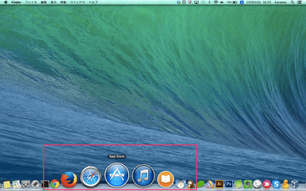 mac-dock-customize-10