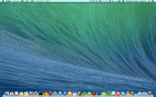 mac-dock-customize-12