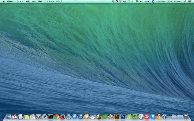 mac-dock-customize-12