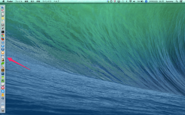 mac-dock-customize-13