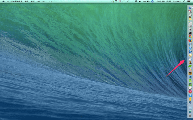 mac-dock-customize-14
