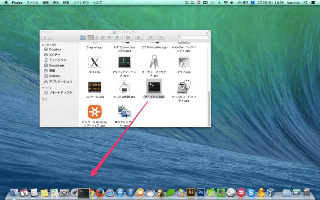 mac-dock-icon-02
