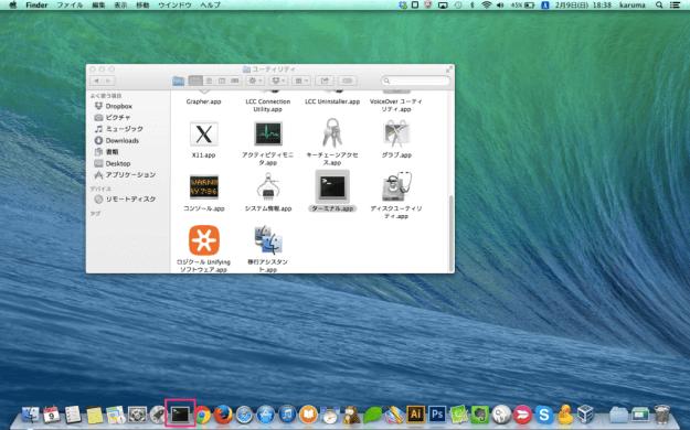 mac-dock-icon-03