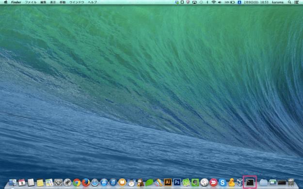mac-dock-icon-04