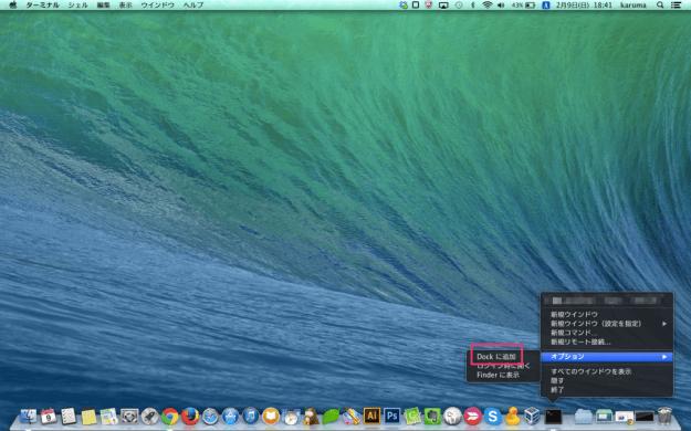 mac-dock-icon-05