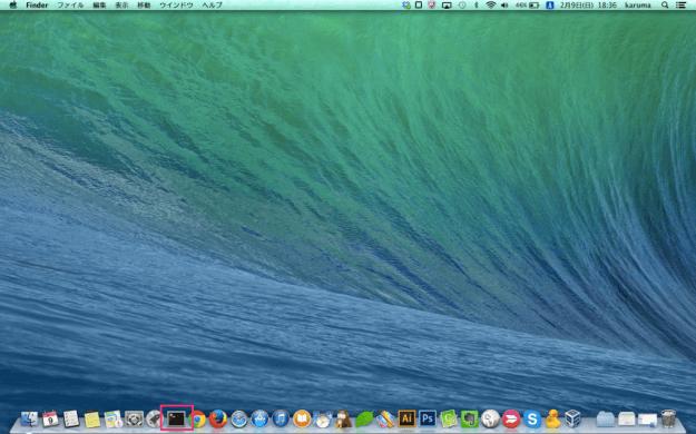 mac-dock-icon-06