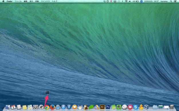 mac-dock-icon-07