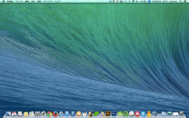 mac-dock-icon-08