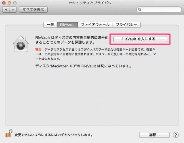 mac-filevault-07