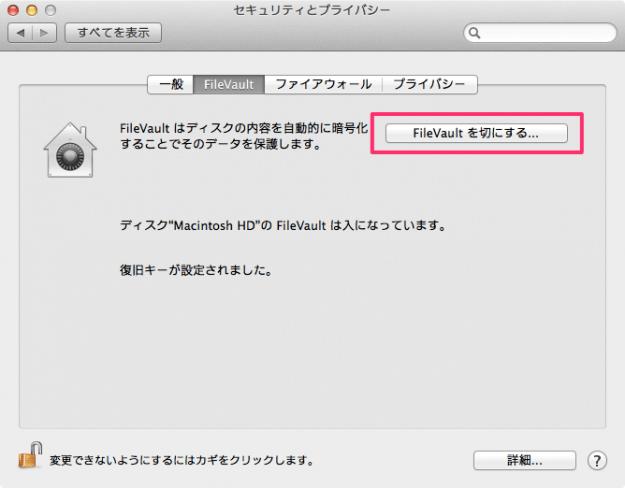 mac-filevault-15