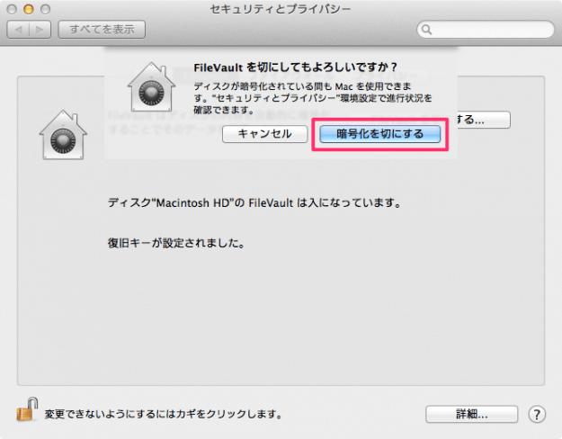 mac-filevault-16