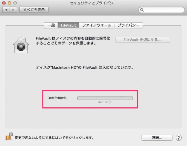 mac-filevault-17