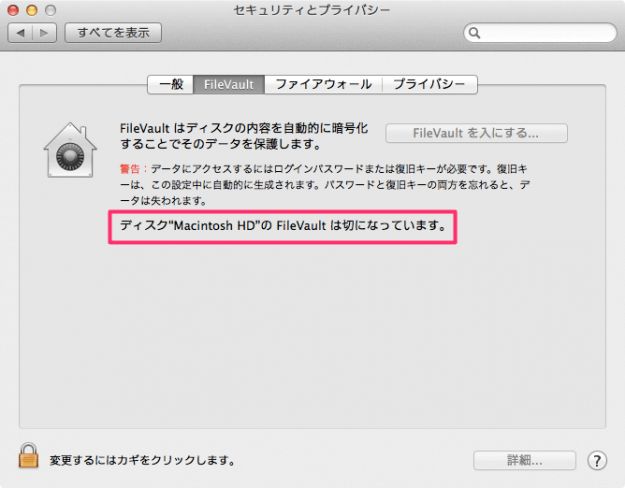 mac-filevault-19