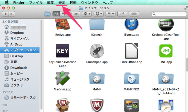 mac-finder-customize-01