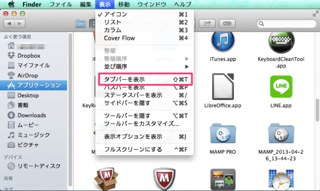 mac-finder-customize-02