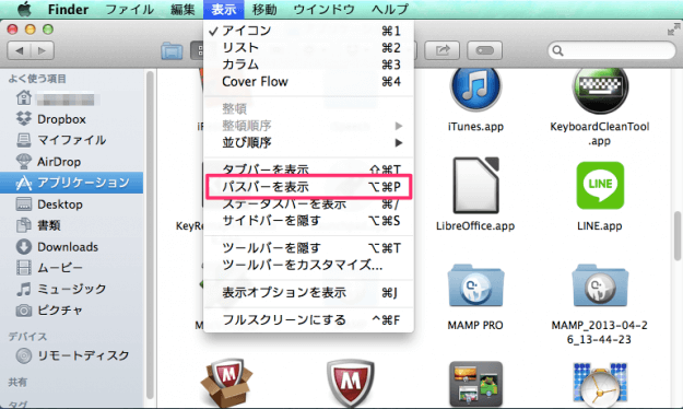 mac-finder-customize-04