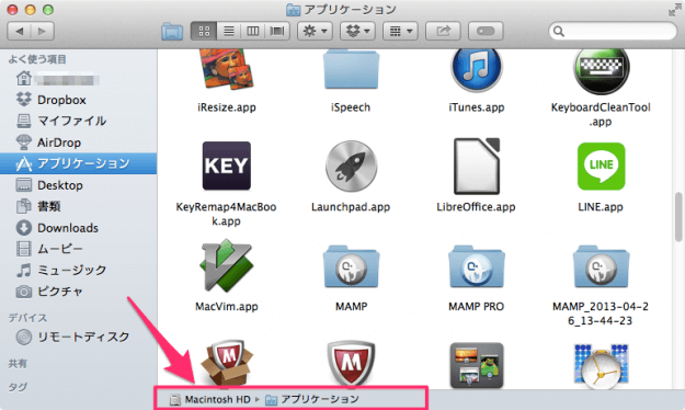 mac-finder-customize-05