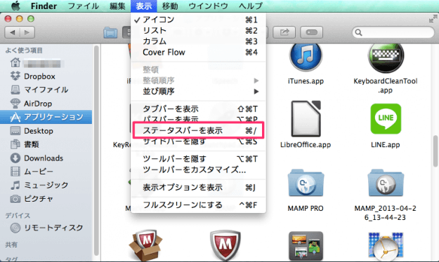 mac-finder-customize-06