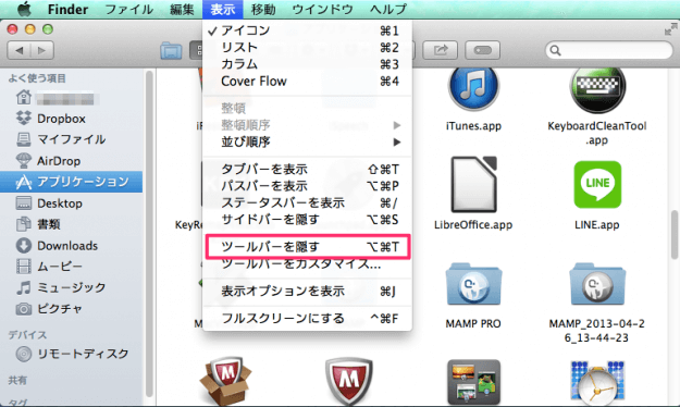 mac-finder-customize-10