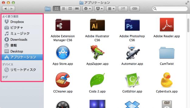 mac-finder-icon-size-01