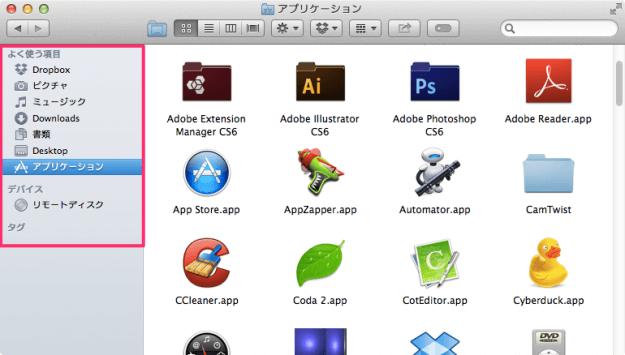mac-finder-icon-size-08