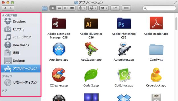 mac-finder-icon-size-09