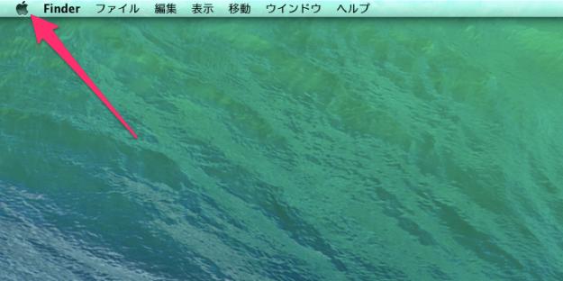 mac-icloud-01