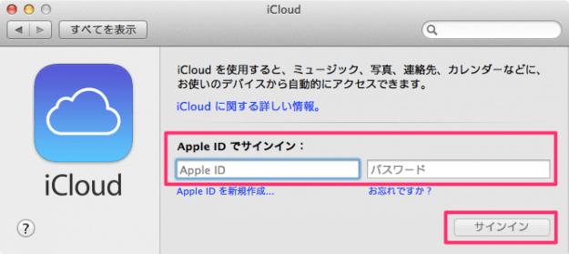 mac-icloud-04