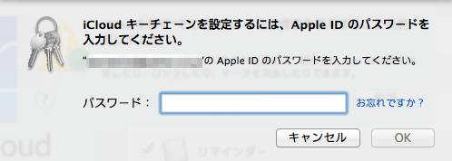 mac-icloud-06