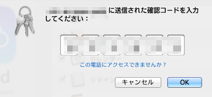 mac-icloud-09