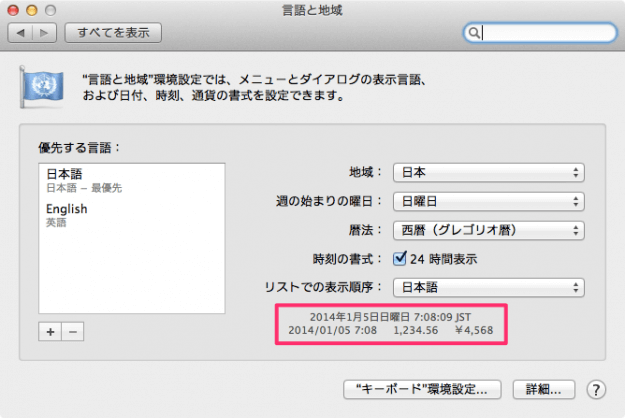 mac-language-date-04