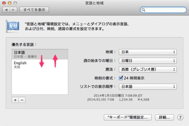 mac-language-date-05