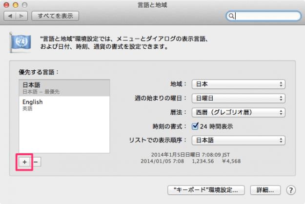 mac-language-date-06