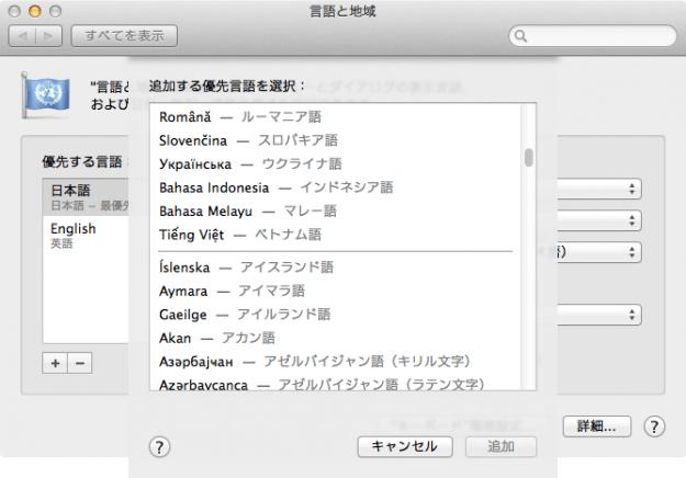 mac-language-date-07