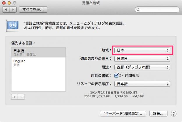 mac-language-date-08
