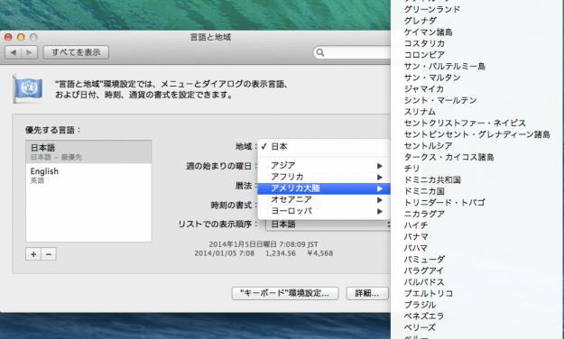 mac-language-date-09