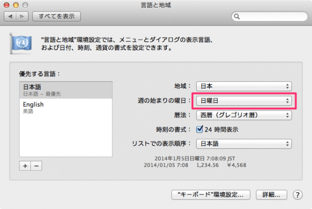 mac-language-date-10