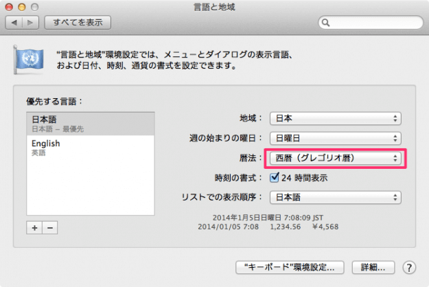 mac-language-date-11