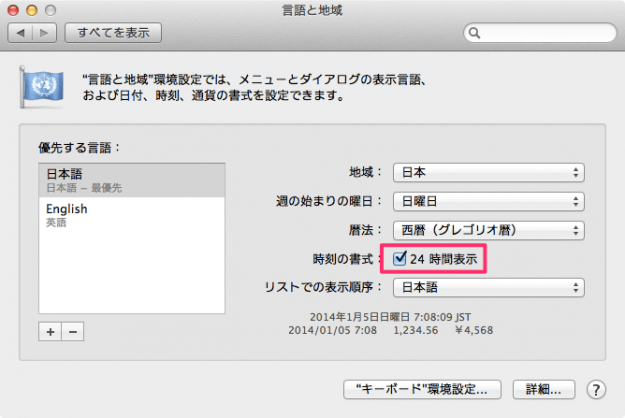 mac-language-date-13