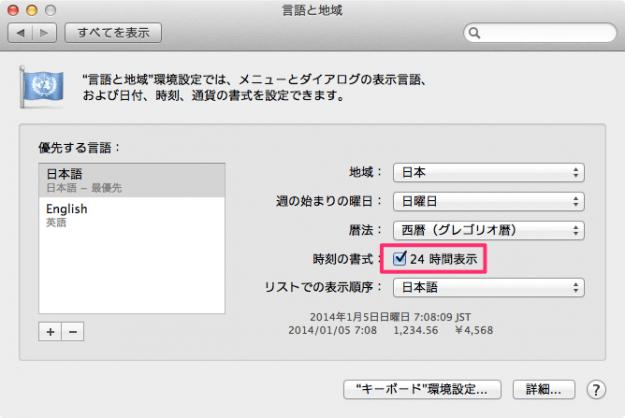 mac-language-date-13