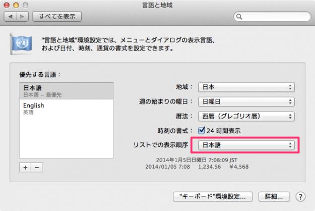 mac-language-date-14