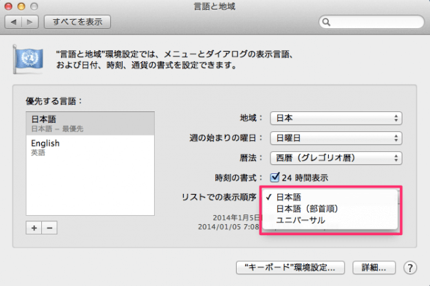 mac-language-date-15