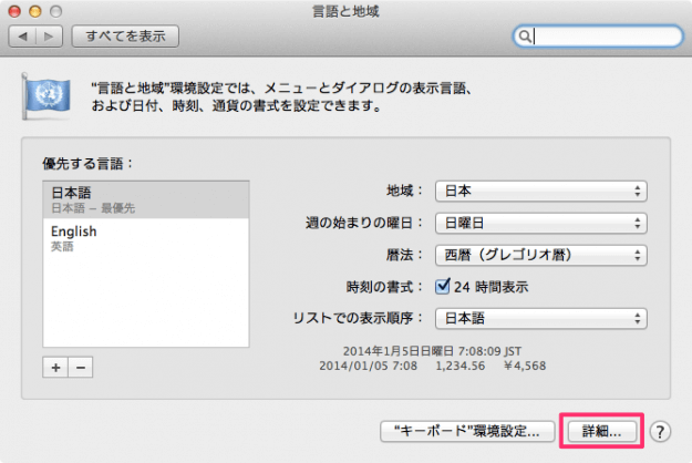 mac-language-date-16