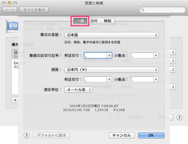 mac-language-date-17