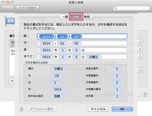 mac-language-date-18