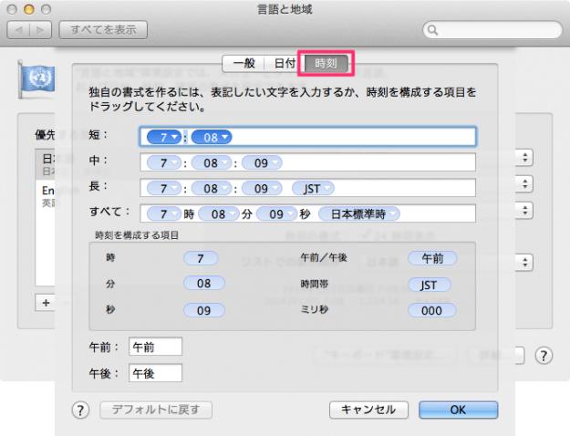 mac-language-date-19