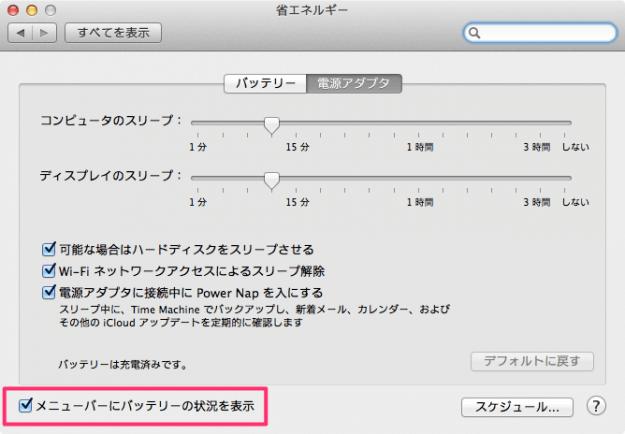 mac-menu-bar-buttery-05