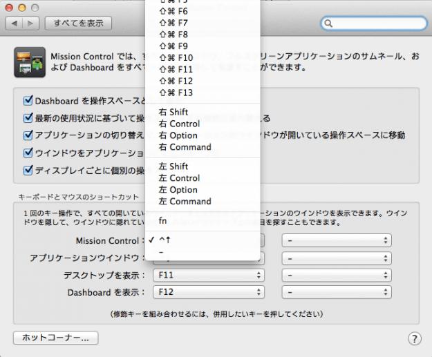 mac-mission-control-08