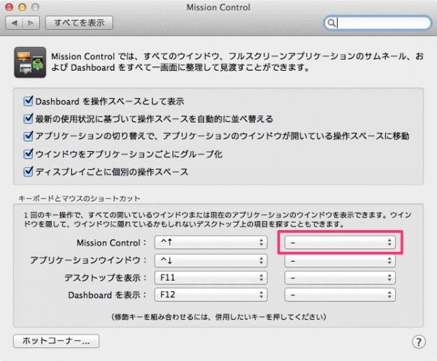 mac-mission-control-09