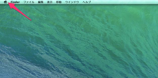 mac-screensaver-01